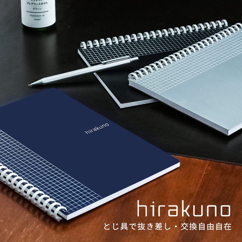 Japan LIHIT.LAB Loose Leaf Notebook N-1673 Business Office Notebook Removable For The Refill 1PCS