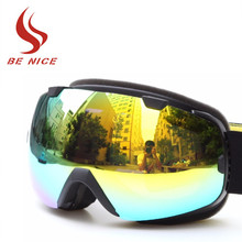 Benice Brand Top quality Multicolor Anti Fog Protection Professional Outdoor Sports Snowboard Goggles Snow Double Lens Glasses