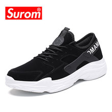 SUROM Autumn Quality Leather Casual Shoes Breathable Comfortable Lace up Sneakers Outdoor Footwear Flats Male Plus Size 39-47