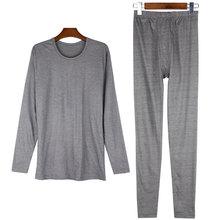 Мужская футболка, хлопковый свитер,, удобное теплое нижнее белье для мужчин, осень, новинка, термо кальсоны, куртка, брюки, мужские штаны