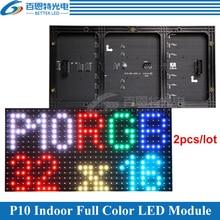 2 יח\חבילה P10 LED מסך פנל מודול מקורה 320*160mm 32*16 פיקסלים 1/8 סריקה SMD3528 RGB p10 מלא צבע LED לוח תצוגת מודול