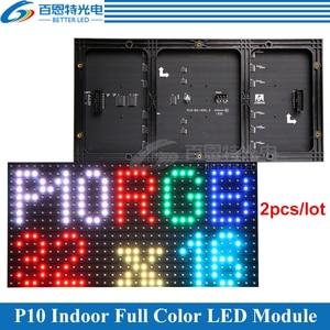 Image 1 - 2 개/몫 p10 led 스크린 패널 모듈 실내 320*160mm 32*16 픽셀 1/8 스캔 smd3528 rgb p10 풀 컬러 led 디스플레이 패널 모듈
