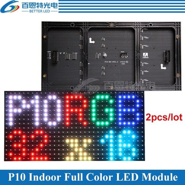 2 개/몫 p10 led 스크린 패널 모듈 실내 320*160mm 32*16 픽셀 1/8 스캔 smd3528 rgb p10 풀 컬러 led 디스플레이 패널 모듈