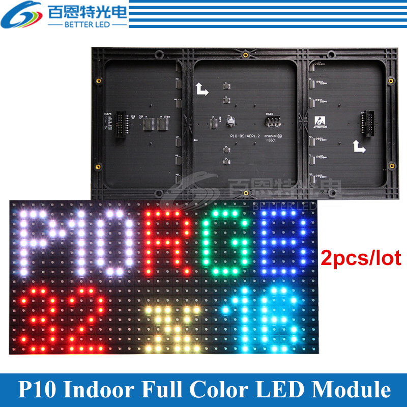 2pcs/lot P10 LED Screen Panel Module Indoor 320*160mm 32*16pixels 1/8 Scan SMD3528 RGB P10 Full Color LED Display Panel Module