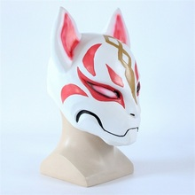 Hot Battle Royale Game Fox Drift Skin Cosplay Costumes Mask Funny Adult Halloween Party Latex Masks Props