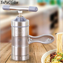 Household multi-function five kinds of mold manual hand-cranked pressing machine Kitchen restaurant small pasta machine hand cranked dumpling machine