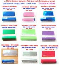 100 stücke Fabrik Direkt Verkauf 18650 Batterie Gehäuse Glänzend Transparent Blau Schrumpf Schläuche Batterie Set Batterie Pvc Schrumpfen Film