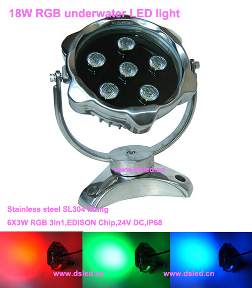 5pcs rgb dmx underwater smaller wall mounted led pool lights piscina for pools and spas dmx512 controller power supply dc24v IP68,DMX compitable,high power 18W outdoor RGB underwater LED light,RGB LED pool light,24V DC, DS-10-9-18W-RGB,6X3W RGB 3in1