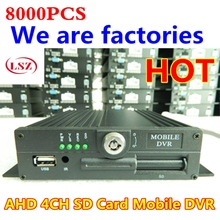 купить 4ch sd card mdvr truck/bus H.264 wide voltage mobile DVR support NTSC/PAL standard Factory outlet по цене 2215.11 рублей
