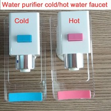 Water purifier and dispenser in one hot/cold water faucet switch tap valve heating purifier outlet switch with CHILD LOCK цена 2017