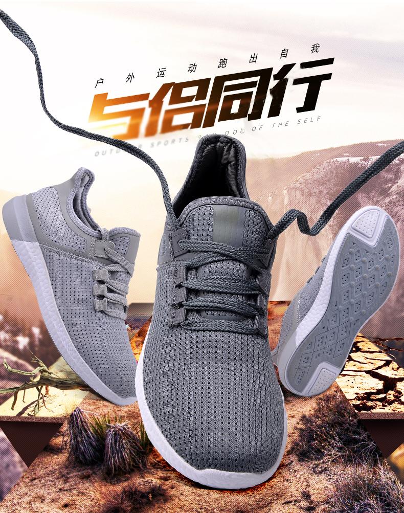 UNN Unisex Running Shoes Men New Style Breathable Mesh Sneakers Men Light Sport Outdoor Women Shoes Black Size EU 35-44 5