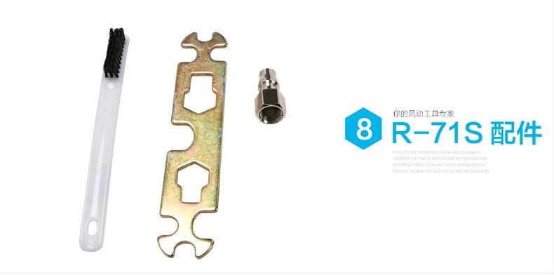 R-71 R71 prona --11