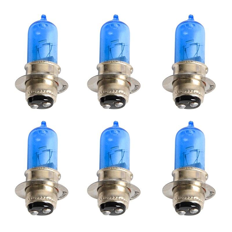 スーパーホワイトヘッドライト電球ホンダ ATC 350X TRX 200 300 400 TRX450R TRX350 TRX300EX TRX400EX TRX700XX TRX250 FL350R オデッセイ