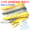 6 1/4 w metal film resistor MF 6.8 K k8 1% (100 PCS)