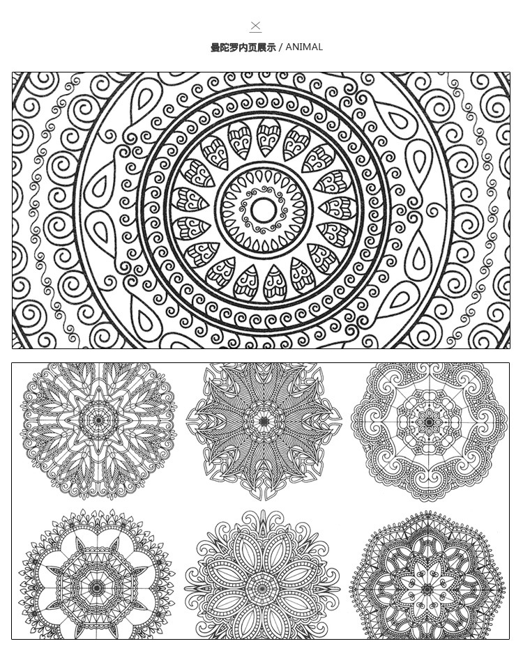 4Pcs Lot New English Version 24 Pages Time Travel Lost Ocean Coloring Book Flower Adult Relieve Stress Drawing Art H2182 In Books From Office School
