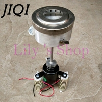 JIQI A set of Sugar Boilers head with motor fancy Cotton candy machine accessories Sugar floss outlet fittings machine parts 12V