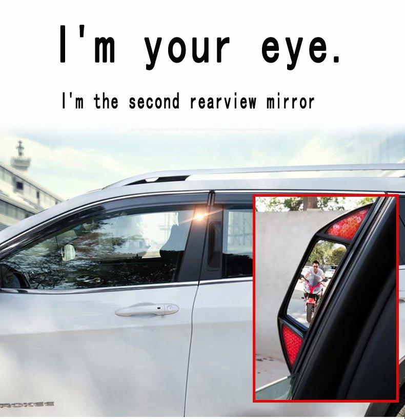 รถยนต์ 2 แถวกระจกมองหลังไม่มี Blind Spot B เสาเสาสำหรับ Honda Nissan Toyota Mazda Ford Bmw Audi hyundai Kia