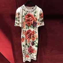 Новая длинная темпераментная трапециевидная одежда с принтом