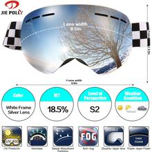 Jiepolly лыжные очки для катания на лыжах, сноуборде, очки, магнитные двухслойные линзы, для катания на коньках, снегоходов, противотуманные, UV400, для женщин и мужчин, регулируемые