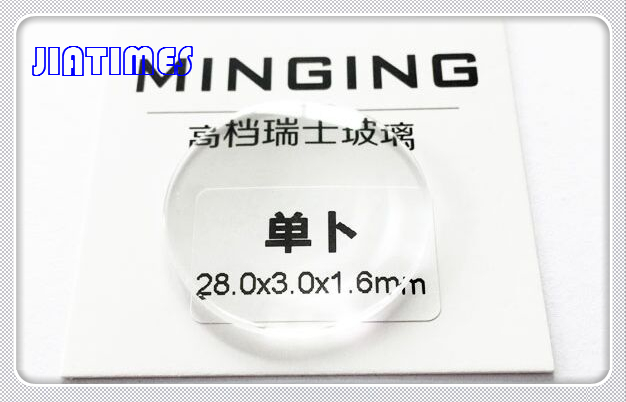 Free Shipping 41pcs/82pcs 1.6mm Convex Single Dome Round Mineral Watch Crystal for Watch Replacement watch crystal