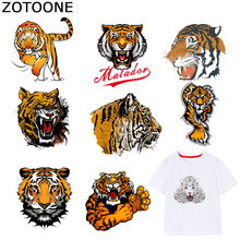 ZOTOONE Tiger Unicorn Patches Animal Sticker Iron on Transfers for Clothes T-shirt Heat Transfer DIY Accessory Appliques F1