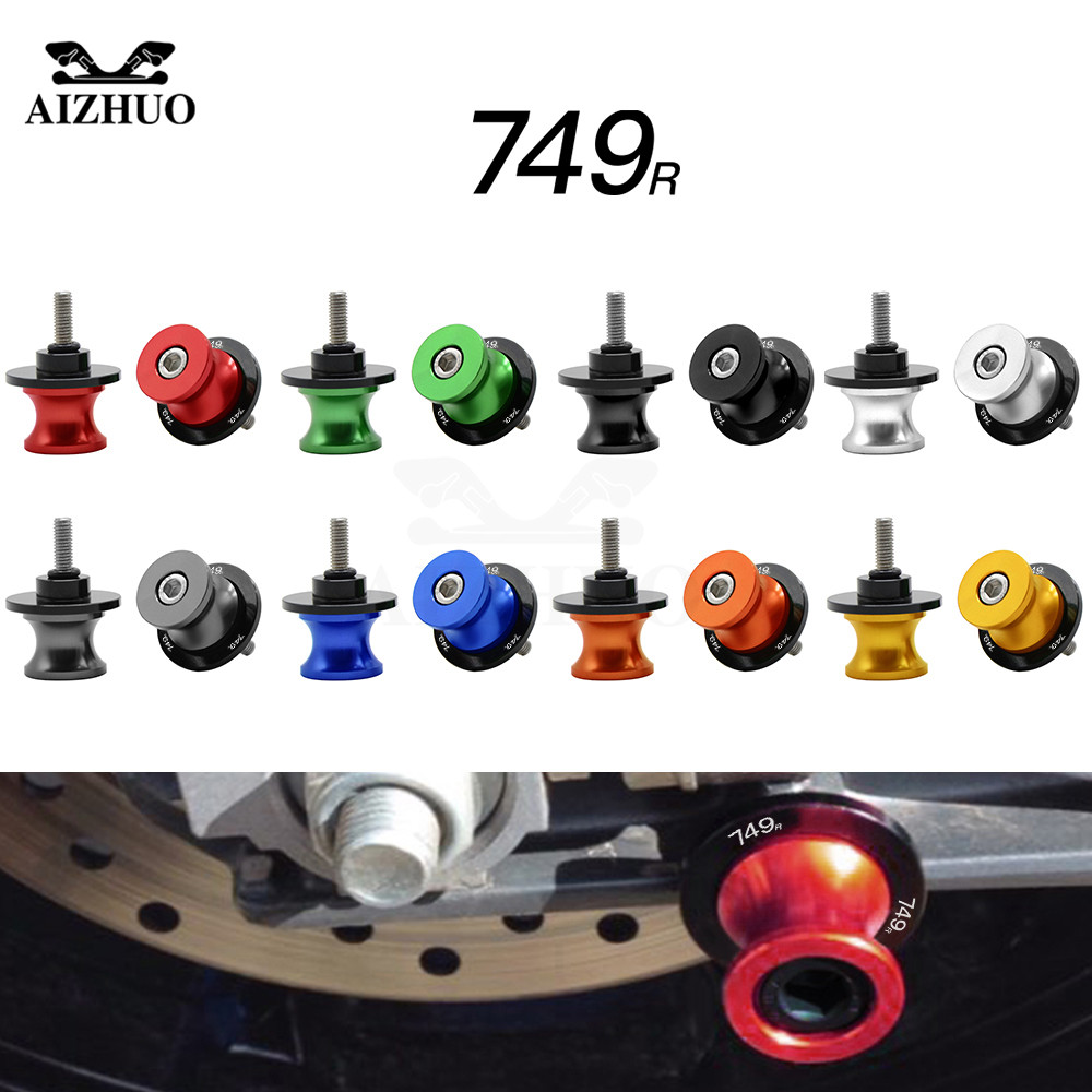 For DUCATI 749 R 749R 749/S 2004 - 2006 8MM Swingarm Sliders Motorcycle Accessories Spools Stand Screws Slider With 749 R Logo