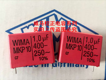 2019 hot sale 10pcs/20pcs Authentic hot Germany WIMA MKP10 400V 1.0UF 105 P: 27.5mm spot Audio capacitor free shipping