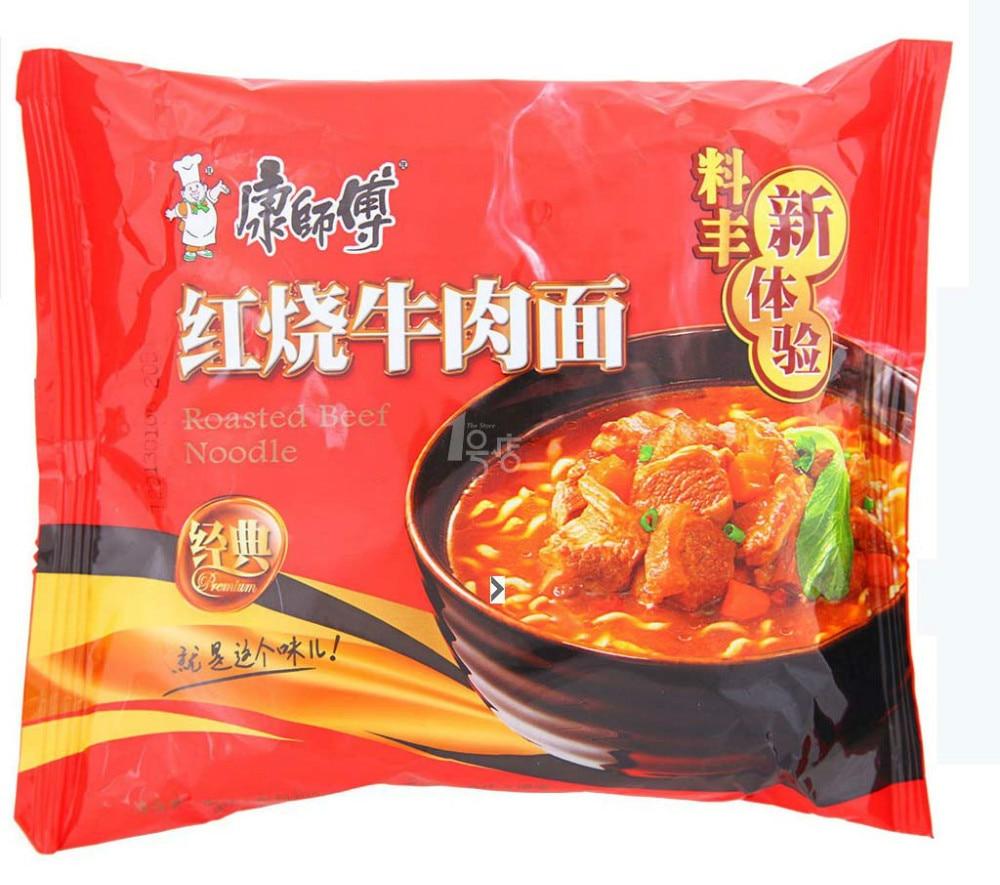 Китайская кухня kangshifu в классическая сумка