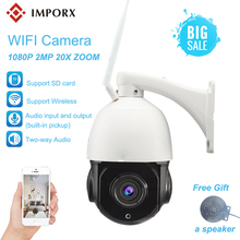 цена на 2MP 1080P WIFI CCTV Camera Wireless PTZ IP Camera Wi-Fi Speed Dome Camera CCTV P2P Outdoor 20X Zoom SD Card Slot Two Way Audio