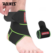 AOLIKES 1PCS Elastic Silicone Ankle Support Brace Strap Basketball Football Professional