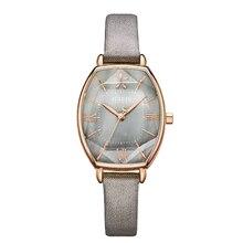 New julius senhora relógio das mulheres 5 cores elegante shell estrela cut moda horas vestido de pulseira de couro de presente de aniversário da menina caixa