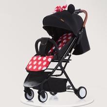 5.8Kg Yoya Plus 3 Lightweight Luxuary Baby Stroller Folding Portable Hot Mom Pink Strollers Pushchair Travel Pram