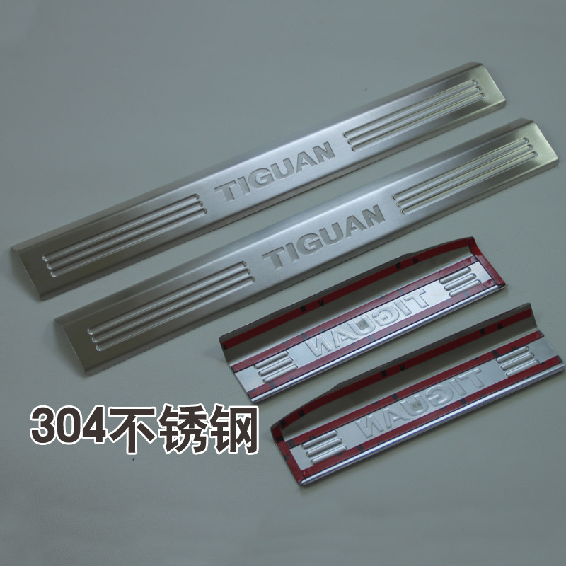 For Volkswagen VW Tiguan Scuff Plate Inner Door Sills Guard 2010 2011 2012 2013 Tiguan Welcome Pedal Car Styling Accessories