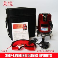 NEW LAIRUI 5 Lines 6 Points Laser Level 360 Degree Rotary Cross Laser Line Level With