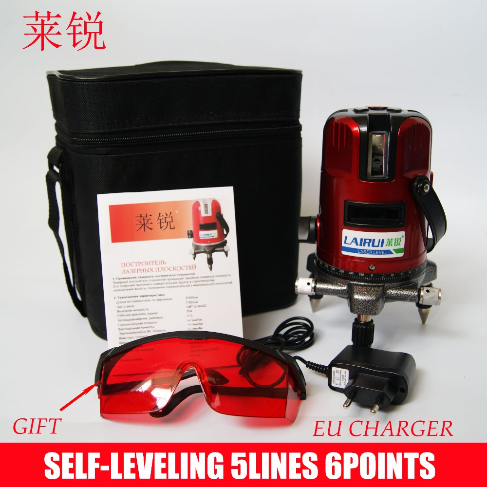 NEW LAIRUI 5 lines 6 points laser level 360 degree rotary cross laser line level with outdoor mode and Tilt Slash Function laser cast line instrument marking device 5 lines the laser level