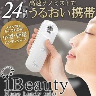 iBeauty Nano Handy Mist Atomization Facial Humectant / iBeauty Nano Handy Mist Portable Mini Moisturizing Beauty Equipment 3c.