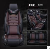 Car Travel leather seat cover four seasons Universal Car Seat Covers for Vehicles mazda 3 6 toyota RAV4 Hyundai volvo ford