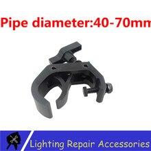 Light-Hook Truss Beam Stage-Light Moving-Head Led Par Aluminum for Fixture-Steel-Pipe