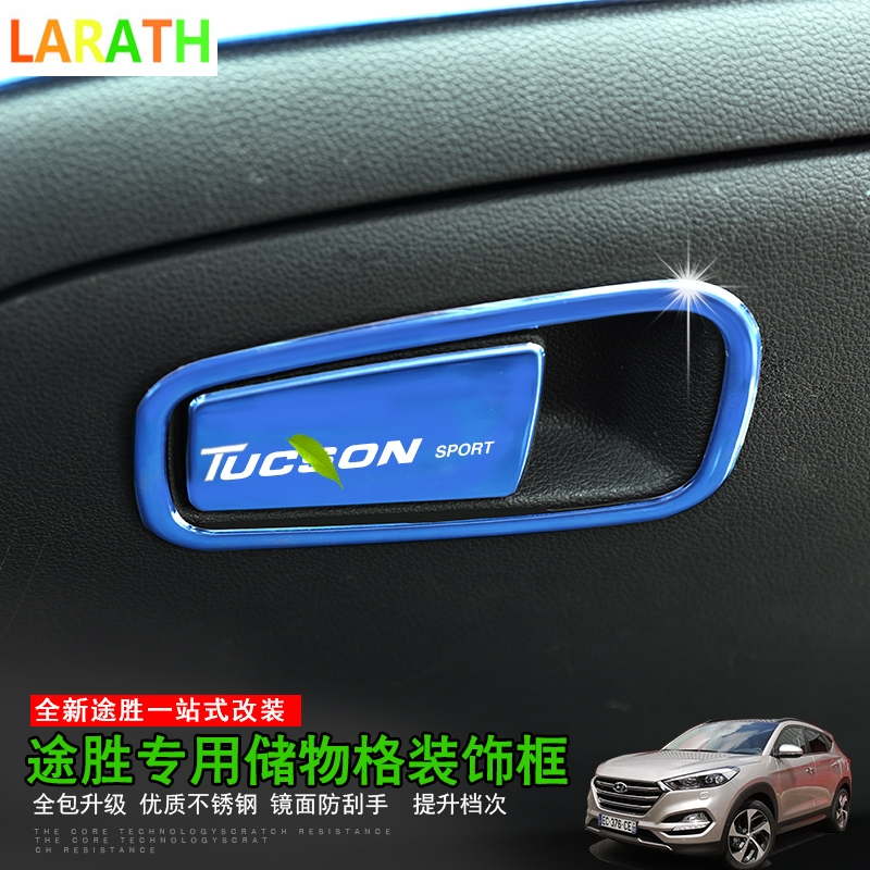For Hyundai Tucson 2015 2018 Car Door Glove Box Swich