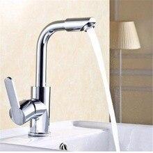 Хром Латунь для ванной смеситель для кухни ванной смеситель с горячей и холодной воды