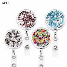 idclip 3cm Crystal Bling Retractable Badge Reel Key ID Card Holder id belt clip retractable badge holder