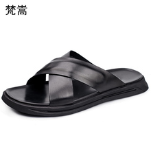Summer Genuine Leather Slippers Beach Shoes men all-match cowhide fender summer genuine leather slippers flip flops male