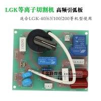 Lgk-40/63/80/100/120/160 Air Plasma Schneiden Maschine High Frequency Arc Platte Feuer platte