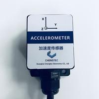 ACC345 Three axis Accelerometer Sensor Digital Interface Output RS485 TTL MEMS Industrial