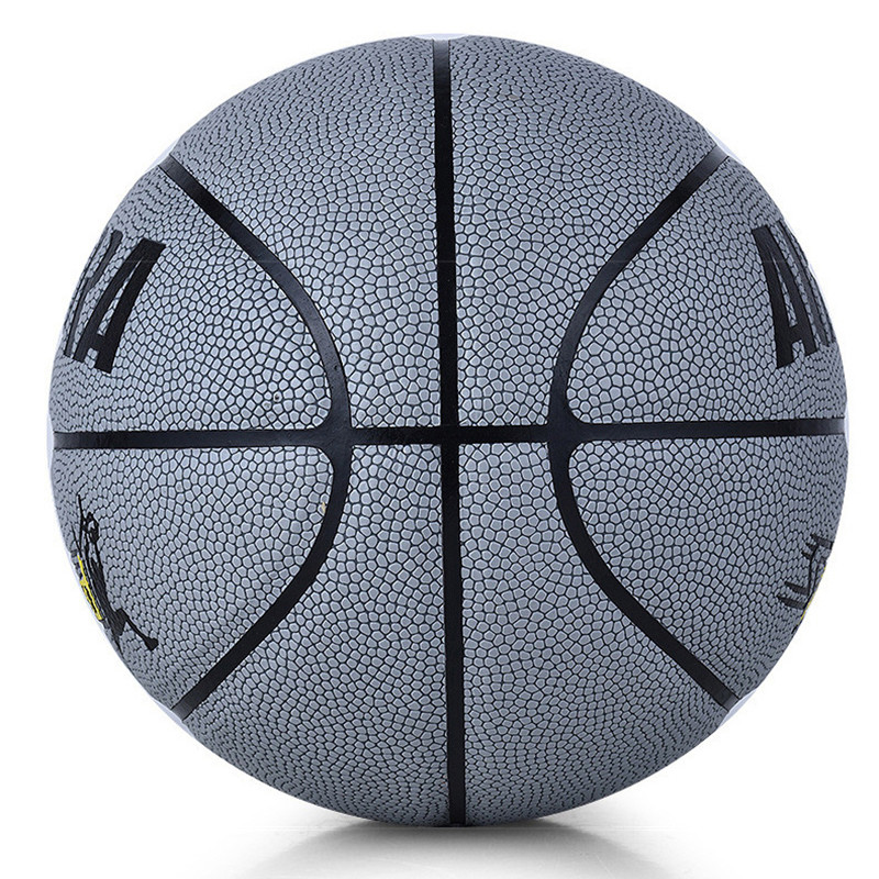 FURRA Professional Standard Basketball Abrasion-Resistant PU Skin Durable Butyl Tube Basketball for Adult Match Trainning SPEED (14)