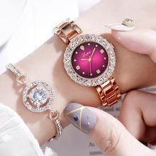 Luxury Diamond Rose Gold Pink Watch Women Crystal Watches Bracelet Set Female Jewelry Fashion Starry Quartz For Lady Gift