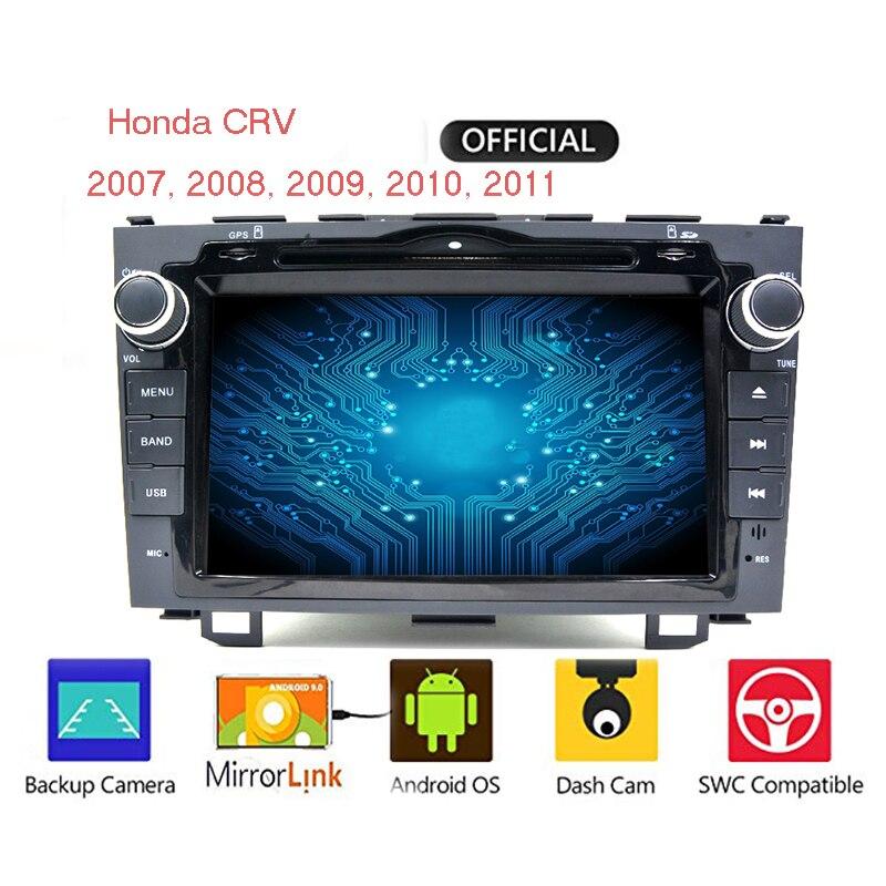 Android 9.0 8 pouces 2Din voiture DVD Radio Quad Core GPS stéréo lecteur multimédia pour Honda CRV 2007, 2008, 2009 2010 de 2011 DAB TPMS