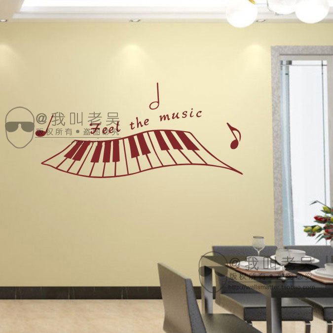 Awesome Music Notes Wall Decor Pictures - All About Wallart ...