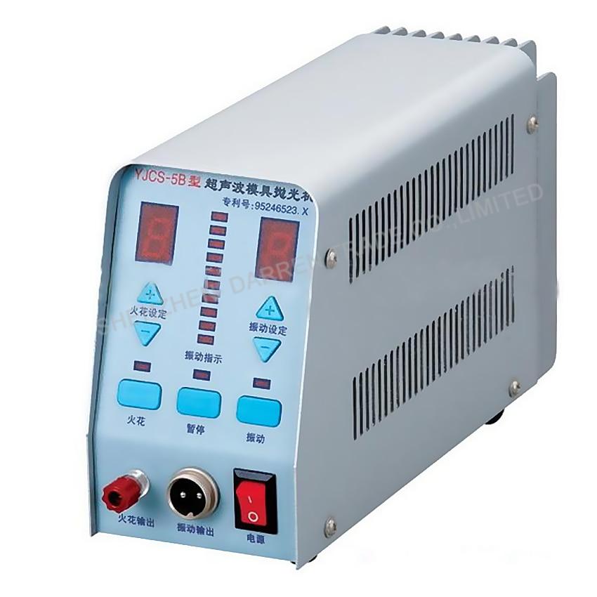 1PC YJCS-5B Professional Ultrasonic Mold Polisher high-quality dual-function electronic polishing machine 1pc rtw1400 mini ultrasonic polishing machine surface treatment machinery