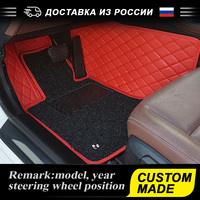 2 layer 3D Car Floor Mats Custom For BMW 3 Series Leather Floor Mat Auto Interior Accessories Waterproof